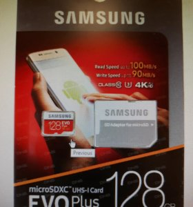 Карта памяти Samsung 128 Гб.