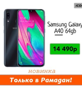Samsung A40 (в Рамадан)