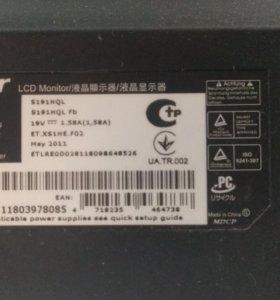 Acer S191HQLB