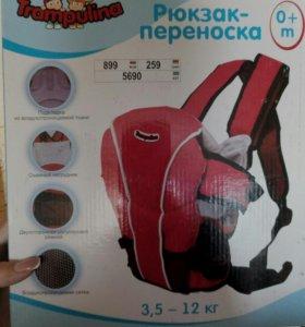Рюкзак переноска (кенгуру)