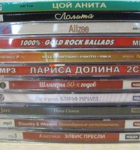 MP3 диски