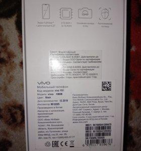 Продам смартфон vivi y81