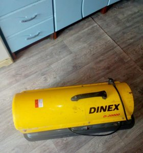 Тепловая пушка DINEX 20000
