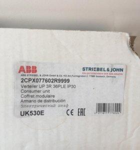 Электрический шкаф ABB UK530E