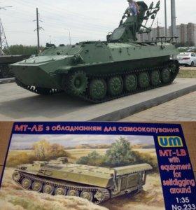Бронетранспортер МТ-ЛБ с инженерным оборудованием