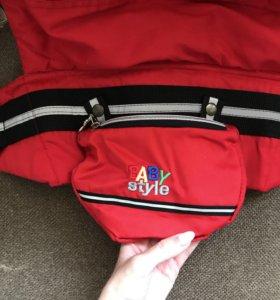 Рюкзак кенгуру BabyStyle