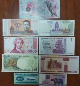 Набор банкнот