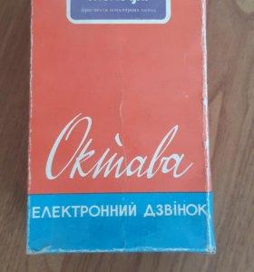 Звонок Советский 15 мелодий