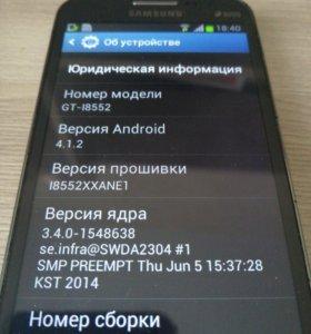 Телефон Samsung DUOS. GT-I8552.