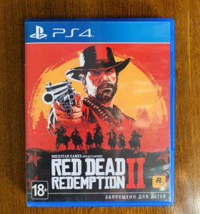 Red Dead Redemption 2 PS4 Обмен / Продажа