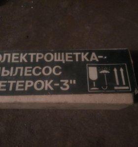 Пылесос электрический