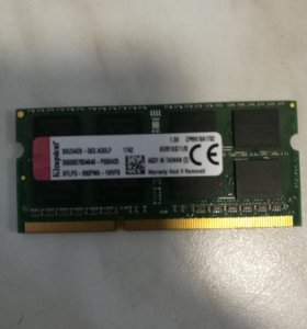 DDR3 KVR16S11/8