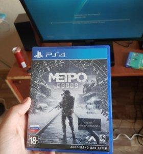 Metro Exodus для PS4