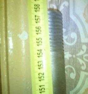 Штанга гриф 1.6 м