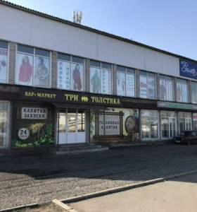 Продажа, торговое помещение, 1252.2 м²