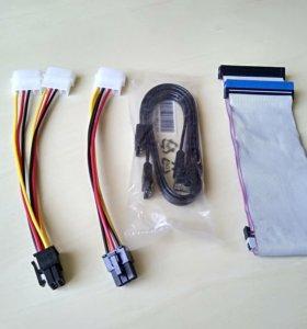 2 кабеля SATA, переходник питания 4 pin molex