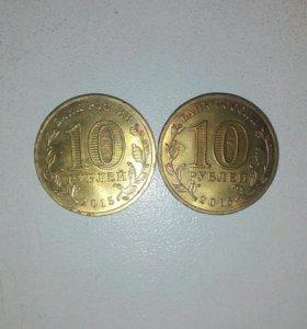 Монеты города воинской славы по 10₽