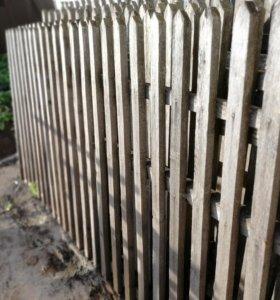 Штакетные забор.