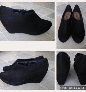 5d225f0ee Женская обувь в Пскове - купить модные туфли, сапоги, кроссовки ...