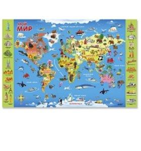Карта для ребенка на стену