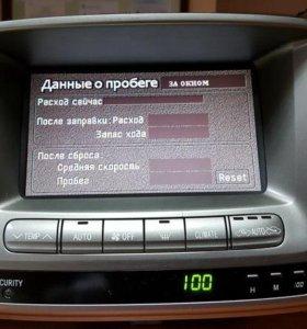 Штатный мультидисплей Lexus LX470 русифицированный