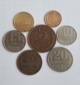 Разные монеты СССР 1961÷1991г
