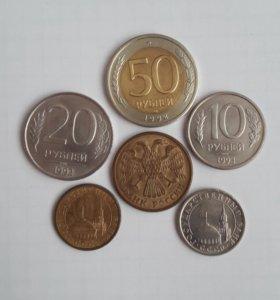 Разные монеты СССР и России 1991÷1993г