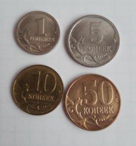 Разные монеты РФ 1997÷2019г