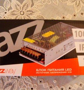 Новый блок питания LED 100 Вт JazzWay