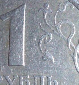 1 рубль 1998