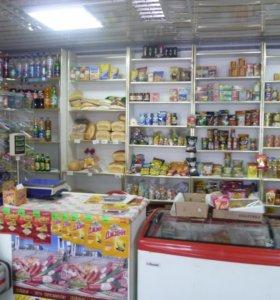 Магазин продовольственный.