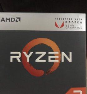 Процессор ryzer 3 2200g