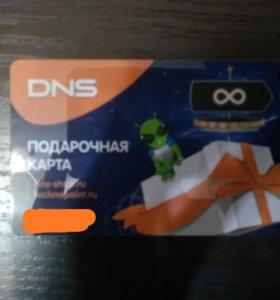 Продам карточку днс на 2000 рублей