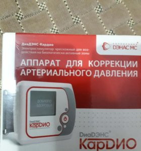 Аппарат для коррекцыи давления