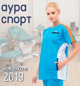 АУРА СПОРТ, медицинский костюм голубой