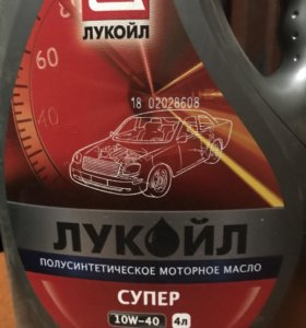 Лукойл супер 10w-40