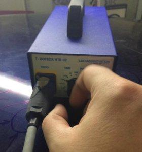 PDR инструмент магнитный индуктор