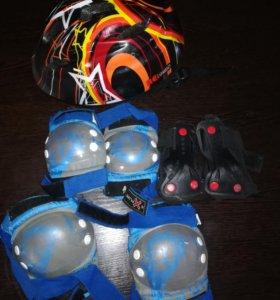 Шлем и защита для роликов