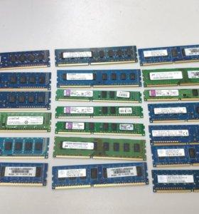Оперативная память в ассортименте