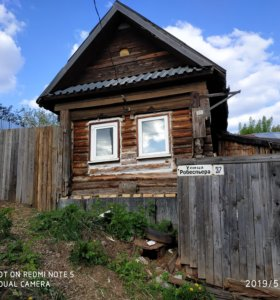 Дом, 18.4 м²