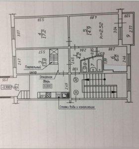 Квартира, 3 комнаты, 7.81 м²
