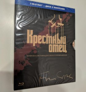 Фильм КРЁСТНЫЙ ОТЕЦ (ТРИЛОГИЯ) [Blu-Ray]