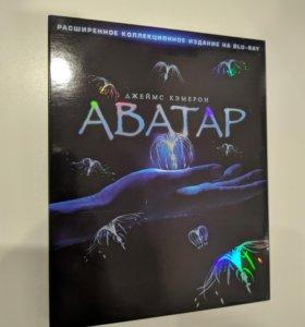 Фильм АВАТАР (КОЛЛЕКЦИОННОЕ ИЗДАНИЕ) [Blu-Ray]