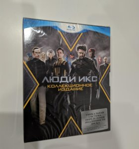 ЛЮДИ ИКС (КОЛЛЕКЦИОННОЕ ИЗДАНИЕ) [Blu-Ray]