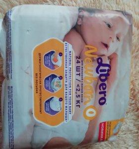 ПРОДАМ! Подгузники для недоношеных деток.