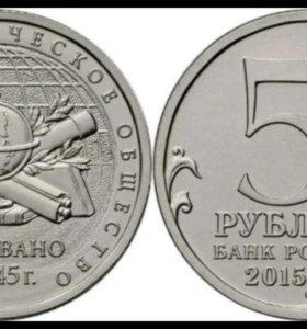Новинки 5 рублей