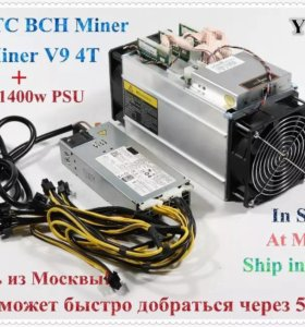 AntMiner V9 4 T/S Bitcoin Miner