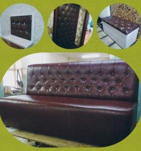 Все виды работ с мягкой мебелью
