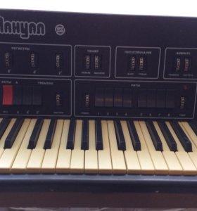 Раритетный Синтезатор Мануал СССР 1982