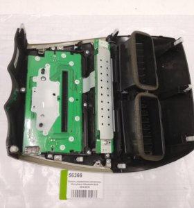 Панель управления магнитолы Mitsubishi ASX 10-16